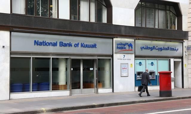 CI also affirmed NBK's financial strength rating (FSR) at 'A+'