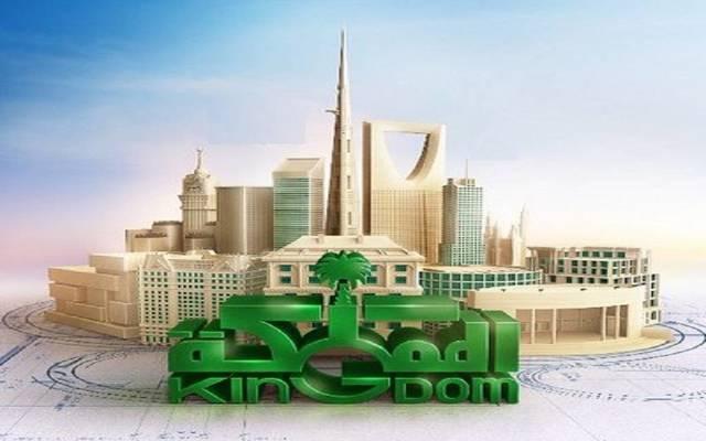 المملكة القابضة تخطط لبيع حصصها في فندقي موفينبيك وفور سيزونز في بيروت