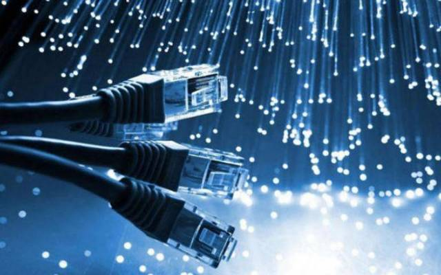 الشبكة تصل سرعتها إلى 1 جيجابيت في الثانية