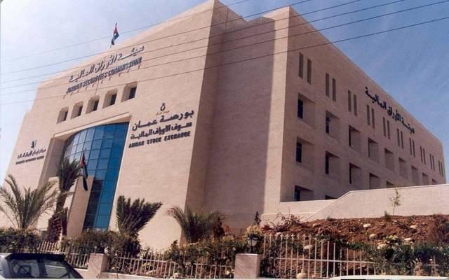 بورصة عمان