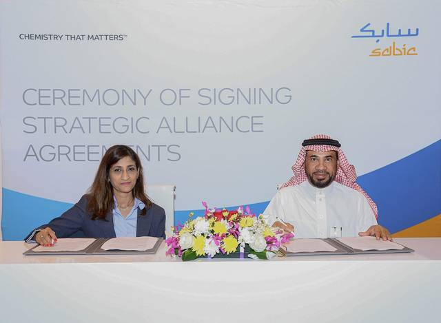 Emerson has inked an agreement with SABIC