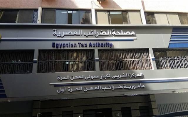 الضرائب المصرية تلزم شركات بإصدار فواتير إلكترونية منتصف نوفمبر