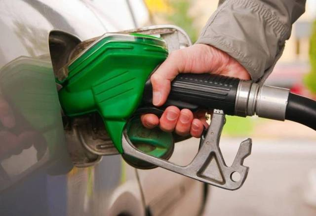 The UAE has kept the fuel prices unchanged for July