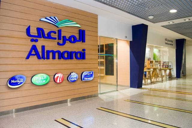 The transaction's financial impact will appear in Almarai's financial results of the first quarter of 2019.