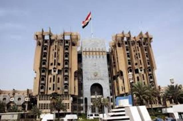 وزارة الصناعة العراقية
