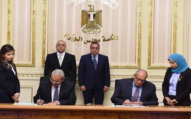 مراسم توقيع العقد
