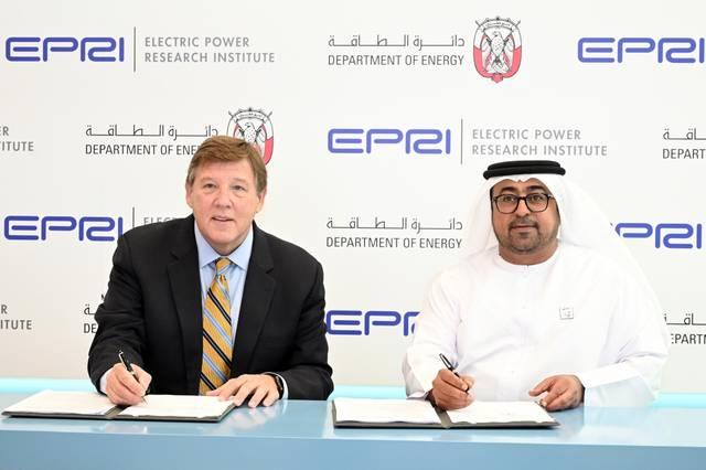 طاقة أبوظبي تبرم عقد شراكة مع معهد بحوث الطاقة الأمريكي