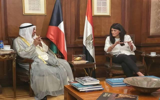 Rania El-Mashat in a meeting with Marwan Al Ghanim