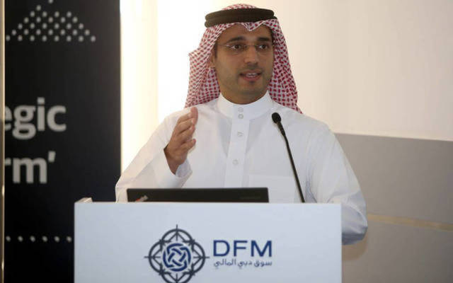 GFH to be listed on Tadawul – CEO