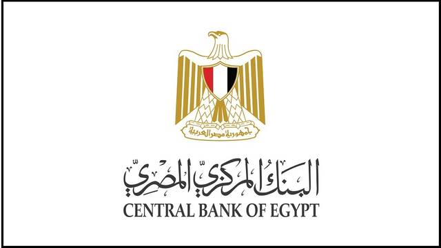 Egypt succeeded to decrease the government debt-to-GDP ratio in June