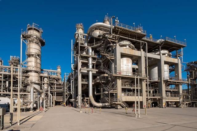محطة تابعة للشركة السعودية للصناعات الأساسية (سابك)