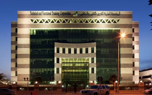 التدريب التقني السعودية: بدل للسكن وتأمين طبي للإداريين خلال 2020