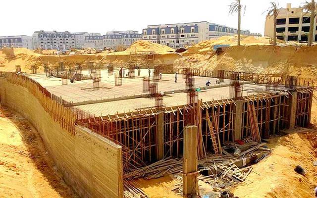 سهم القاهرة للاستثمار