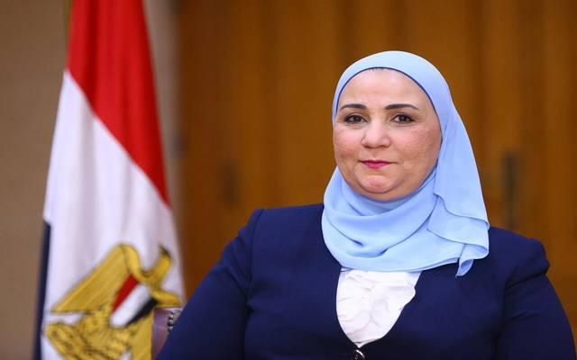 نيفين القباج وزيرة التضامن الاجتماعي المصرية