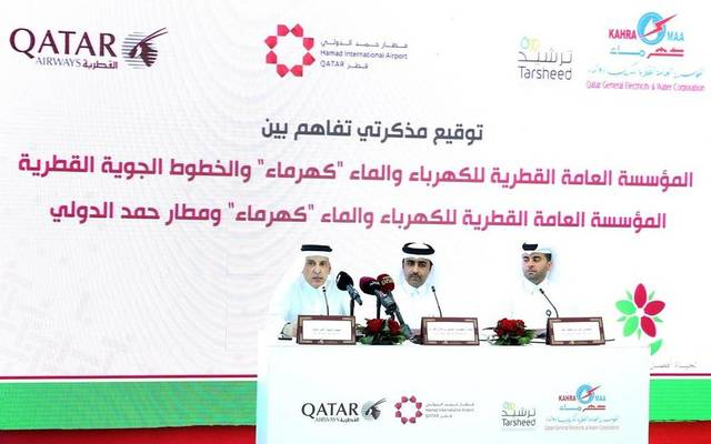 The two MoUs aim to achieve long-term sustainability and energy conservation in line with the Qatar National Vision 2030