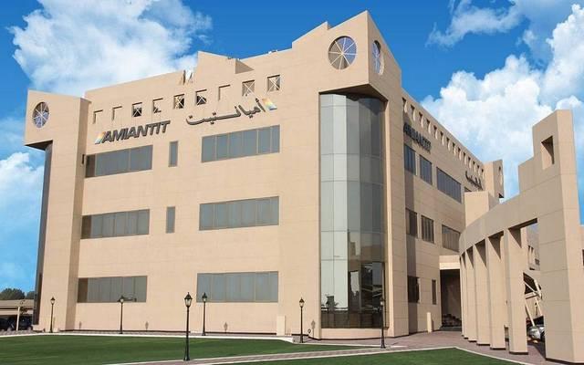 شركة أميانتيت العربية السعودية