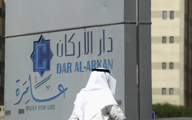 Higher sales boost Dar Al Arkan's profits in Q3