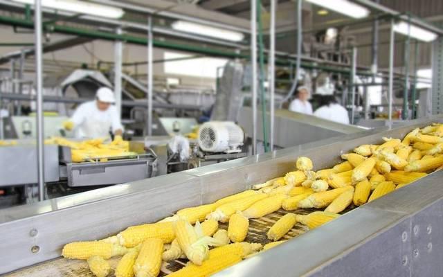 شركة أطلس للاستثمار والصناعات الغذائية