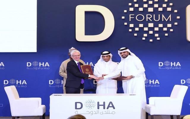صندوق قطر للتنمية خلال توقيع اتفاقية دعم الصناديق المشتركة