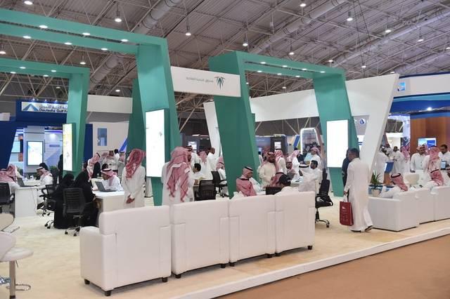 الصندوق العقاري السعودي يدعو الجهات الحكومية للتسجيل في بوابة التحصيل - معلومات مباشر