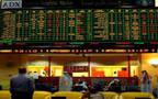 مقر سوق العاصمة الإماراتية