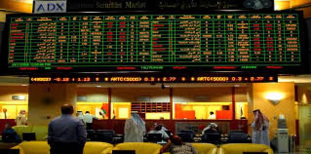 مقر سوق أبوظبي للأوراق المالية