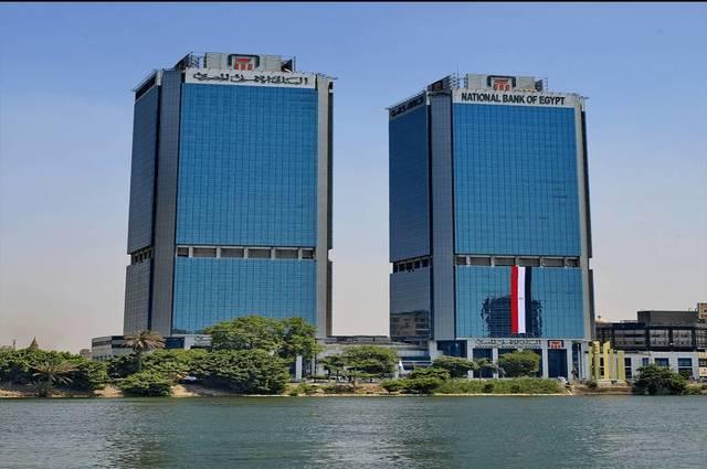 NBE, EIB discuss $500m to $750m loan