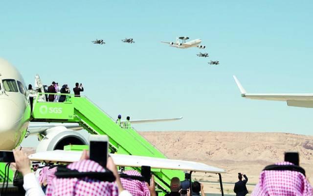 المعرض الدولي للطيران والفضاء السعودي - أرشيفية