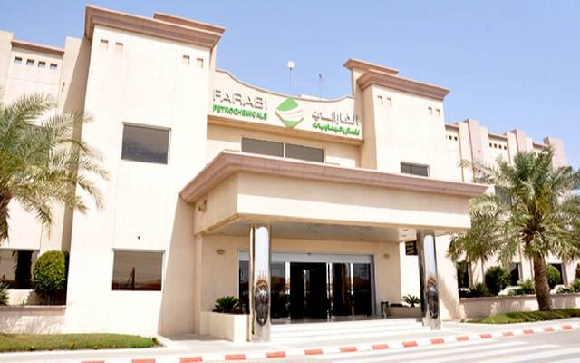 Saudi Farabi selects banks to finance $1bn new petrochemical