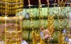 أحد محال الذهب في السعودية