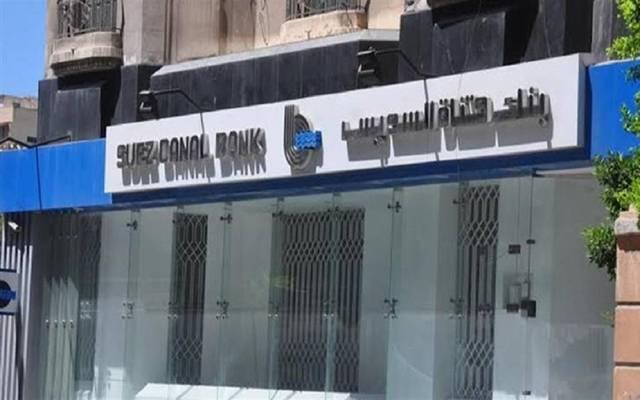 أحد فروع البنك