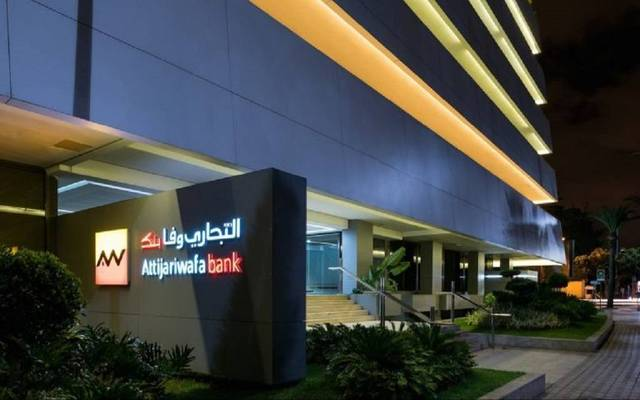 Attijariwafa Bank Egypt participated in the largest local currency bond issuance in Egypt