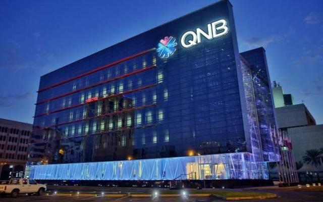 بنك قطر الوطني