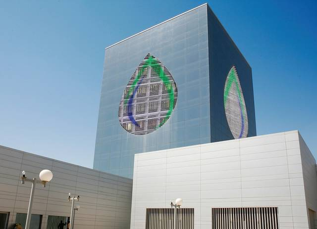 Qatar Petroleum announced its new strategy to bolster LNG production