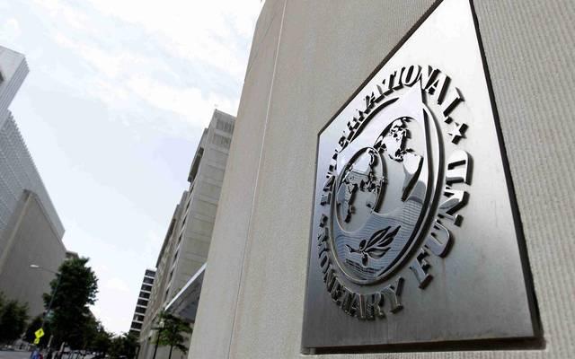 صندوق النقد والبنك الدولي يطالبان بتعليق مدفوعات ديون الدول الفقيرة