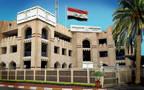 مقر المصرف الوطني الإسلامي
