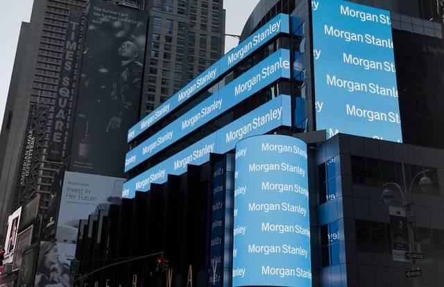 """""""مورجان ستانلي"""" ترفع تصنيف الأسهم الإماراتية"""