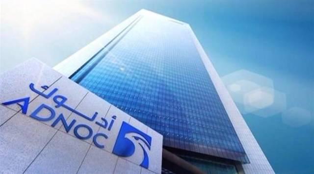 أحد مقرات شركة بترول أبو ظبي الوطنية المعروفة باسم (أدنوك)