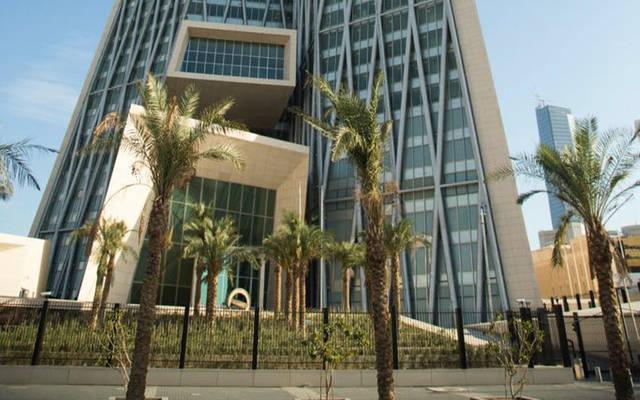 مقر بنك الكويت المركزي