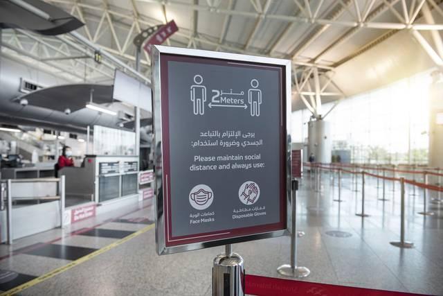 صالة استقبال المسافرين بمطار الشارقة الدولي