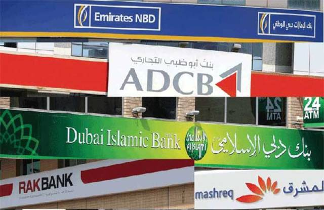 Total assets of UAE's banks jumped by $14 billion to $734 billion in 2017
