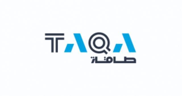 شعار شركة طاقة