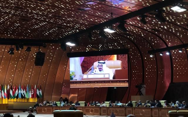 جانب من كلمة العاهل السعودي الملك سلمان بن عبدالعزيز خلال افتتاح القمة العربية