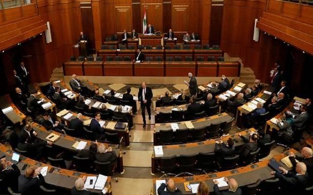 مجلس النواب اللبناني ـ أرشيفية