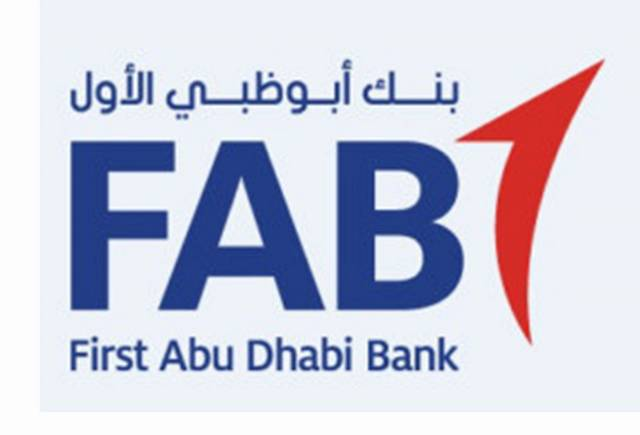 The bank has not entered any negotiation with ADIB to execute any merger business