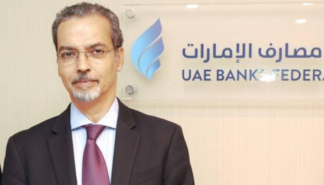 جمال صالح المدير العام لاتحاد مصارف الإمارات