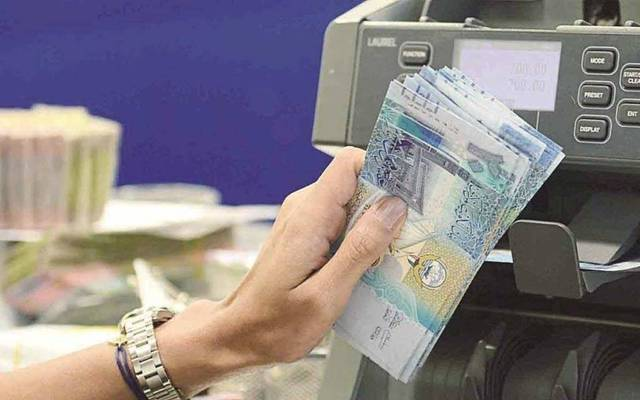 Kuwait's money supply reaches $126bn in May
