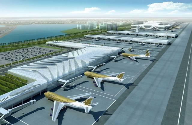 أحد مواقع مطار البحرين الدولي