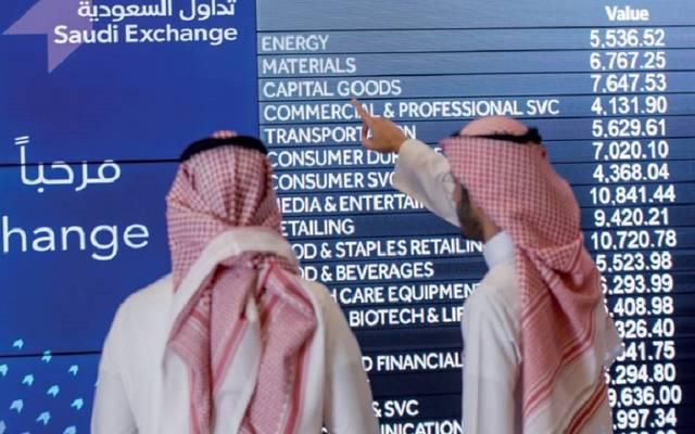 متعاملان بسوق الأسهم السعودية