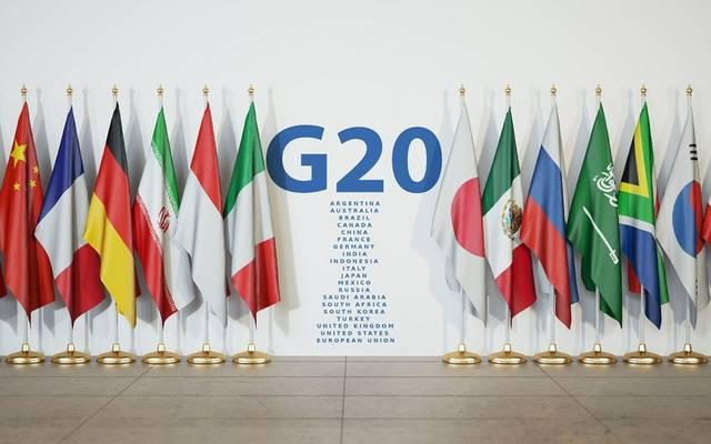 دول مجموعة العشرين ـ أرشيفية